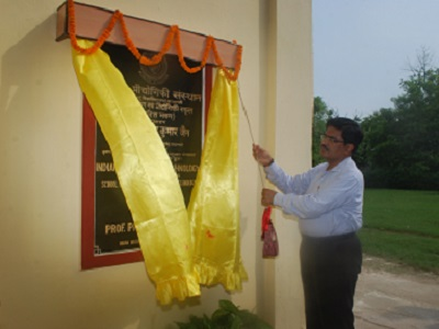 SMST Building Inauguration